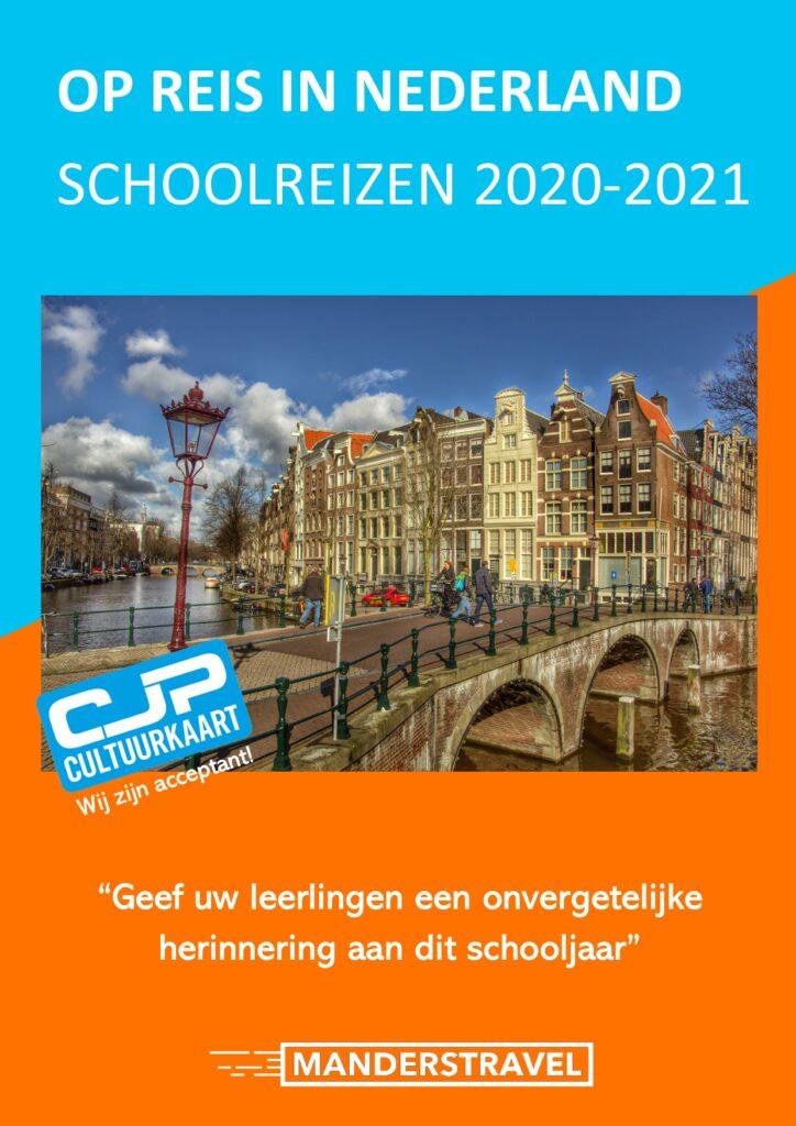 Reizen in Nederland schoolreis